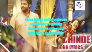 vachinde full song with lyrics by Telugu pusthakam