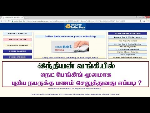 apply internet banking for indian bank
