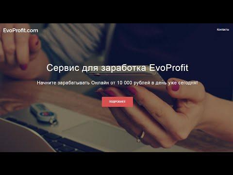 Заработок в интернете. Выплата 10000 без вложенийиз YouTube · Длительность: 3 мин45 с