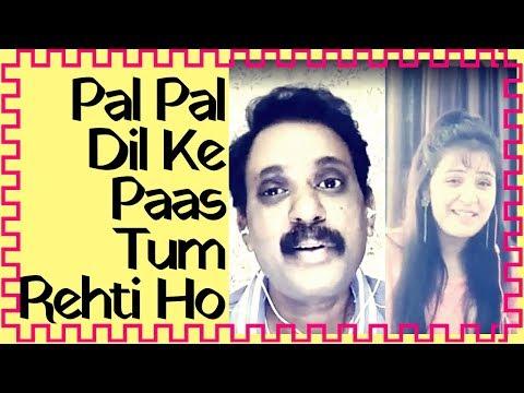 blackmail-|-pal-pal-dil-ke-paas-tum-rehti-ho-|-kishore-kumar-|-syam-sagar