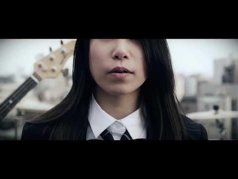 バンドごっこ 「嘘の言葉」 /  Bandgokko  -  Uso  no  kotoba  (MV)