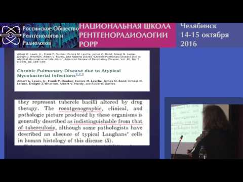 И.А. Соколина - Нетурберкулезные микобактериальные инфекции