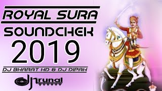 Download lagu Royal Sura (Rohit Thakor Bhathiji Song 2019) Full Bass Mix