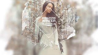 Repeat youtube video MILK & SUGAR - WINTER SESSIONS 2017