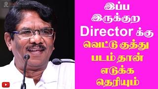 This generation director can only make violent movies | Bharathiraja 2DAYCINEMA.COM