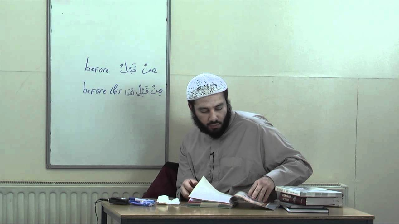 Al arabiyyah bayna yadayk book 2