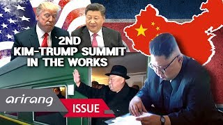 [A Road to Peace] Second Kim-Trump Summit in the Works