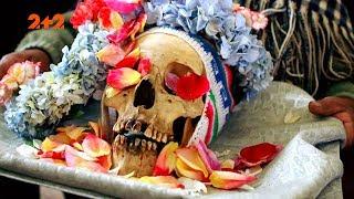 Хто і навіщо збирає кістки відомих людей?
