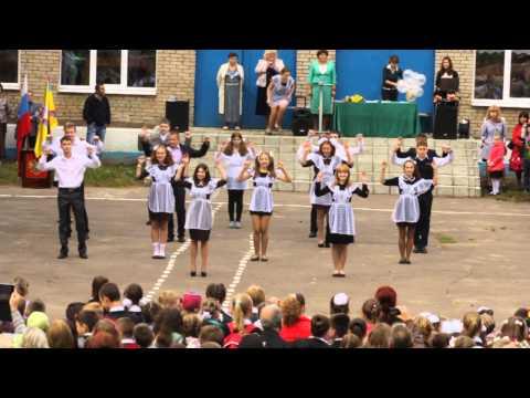 Флешмоб 11 А 1 сентября 2014 школа 10 г. Щелково-7