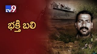 Tragic || Man dies taking rounds of temple on cliff edge! - TV9 Tod...