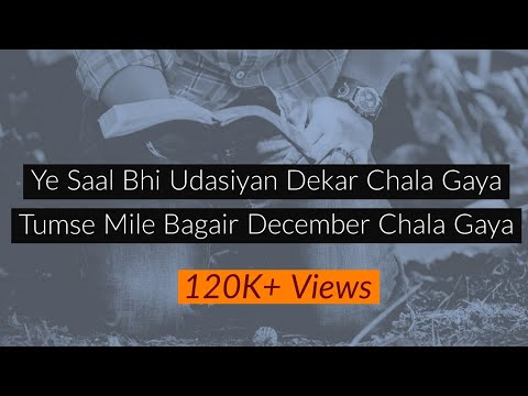 New Year Shayari || New Year Sad Shayari Collection 2019 || Hindi Shayari