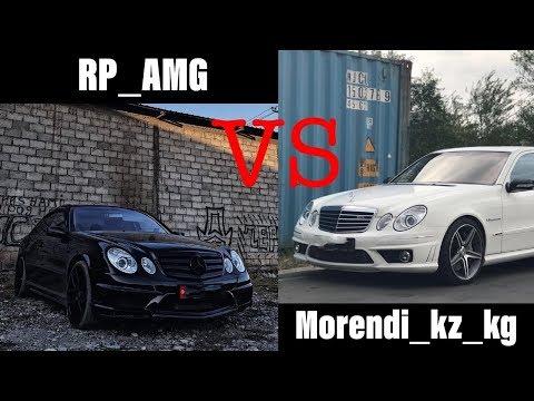 ЧЕЙ MERCEDES САМЫЙ БЫСТРЫЙ??? RP_AMG VS MORENDI MBenz W211 E55 AMG