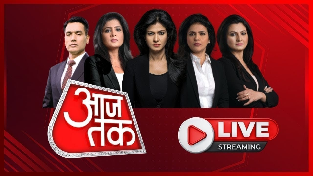 Download Dangal Live: आर्यन का आज क्या होगा? Aryan Khan Drugs Case । Latest News । Hindi News