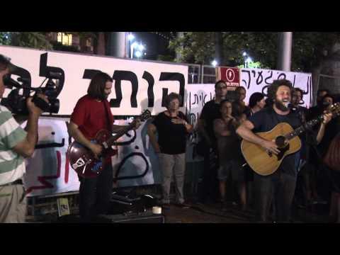 Artists against war Tel Aviv 22.7.2014