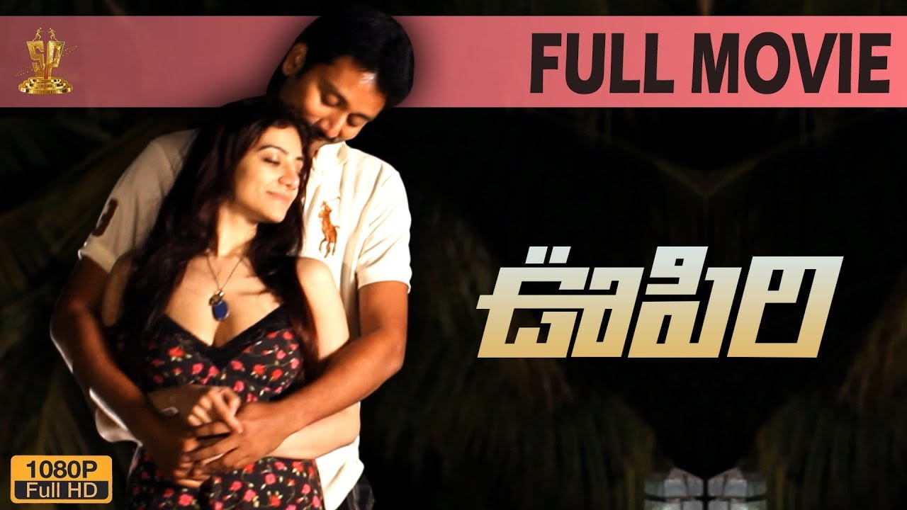 Download Oopiri Telugu Full Length Movie HD | Latest Telugu Movies | Latest Movies 2019 | Suresh Productions