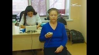 Жителям Самары проверили слух