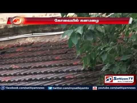 Coimbatore : Heavy rain lashes Coimbatore, Routine life disturbed