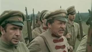 По России слух пошел песня начала XX века ставшая пророческой