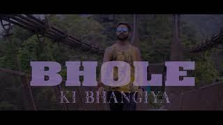 BHOLE KI BHANGYA (D J SONG Trailer ) GABBI GUJJAR , D K THAKUR , NEHA SHARMA