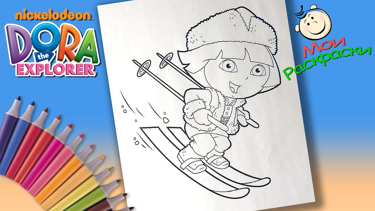 Даша путешественница Раскраски Для Детей Раскраска Даша ...