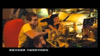 林宥嘉 - 傻子 (電影「LOVE」主題曲) 短版MV(120