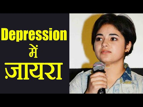 Zaira Wasim OPENS UP on her fight with DEPRESSION & ANXIETY | FilmiBeat