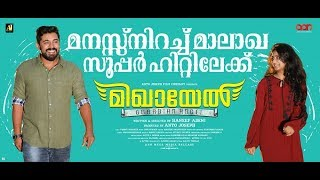 New Malayalam latest Movie  2019 l Mikhael 2019  Full Movie