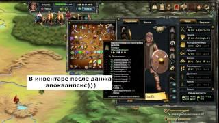 Therian saga видео обзор онлайн игры
