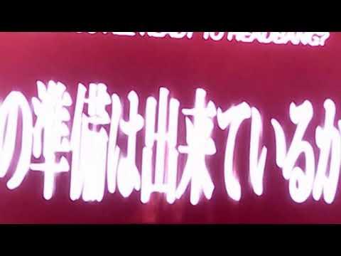 BABYMETAL♪アルカディア20190628横浜①