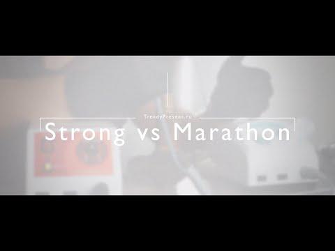 Какой аппарат для маникюра и педикюра лучше купить? Strong 210 или Marathon 3 Champion?