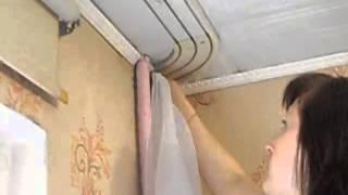 Как повесить шторы на потолочный карниз(, 2014-05-04T10:07:52.000Z)
