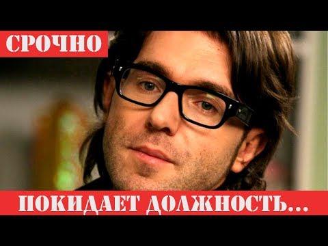 Андрей Малахов покидает должность главного редактора StarHit