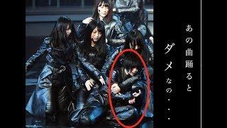 紅白  欅坂46が内村との不協和音で倒れた「原因」にファン激怒! そりゃ過呼吸になるわ・・ thumbnail