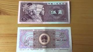 Video Banknoten aus China - Zhongguo Renmin Yinhang - 5 Wu Jiao von 1980 - Renminbi download MP3, 3GP, MP4, WEBM, AVI, FLV Agustus 2017