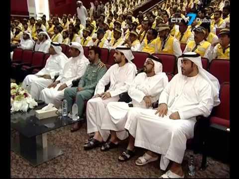 City7 TV - 7 National News - 10 January 2017 - UAE  News