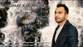 Madinay Kay Waali | Full Album | OUT NOW!
