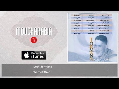 JORMANA GRATUITEMENT TÉLÉCHARGER MUSIC LOTFI