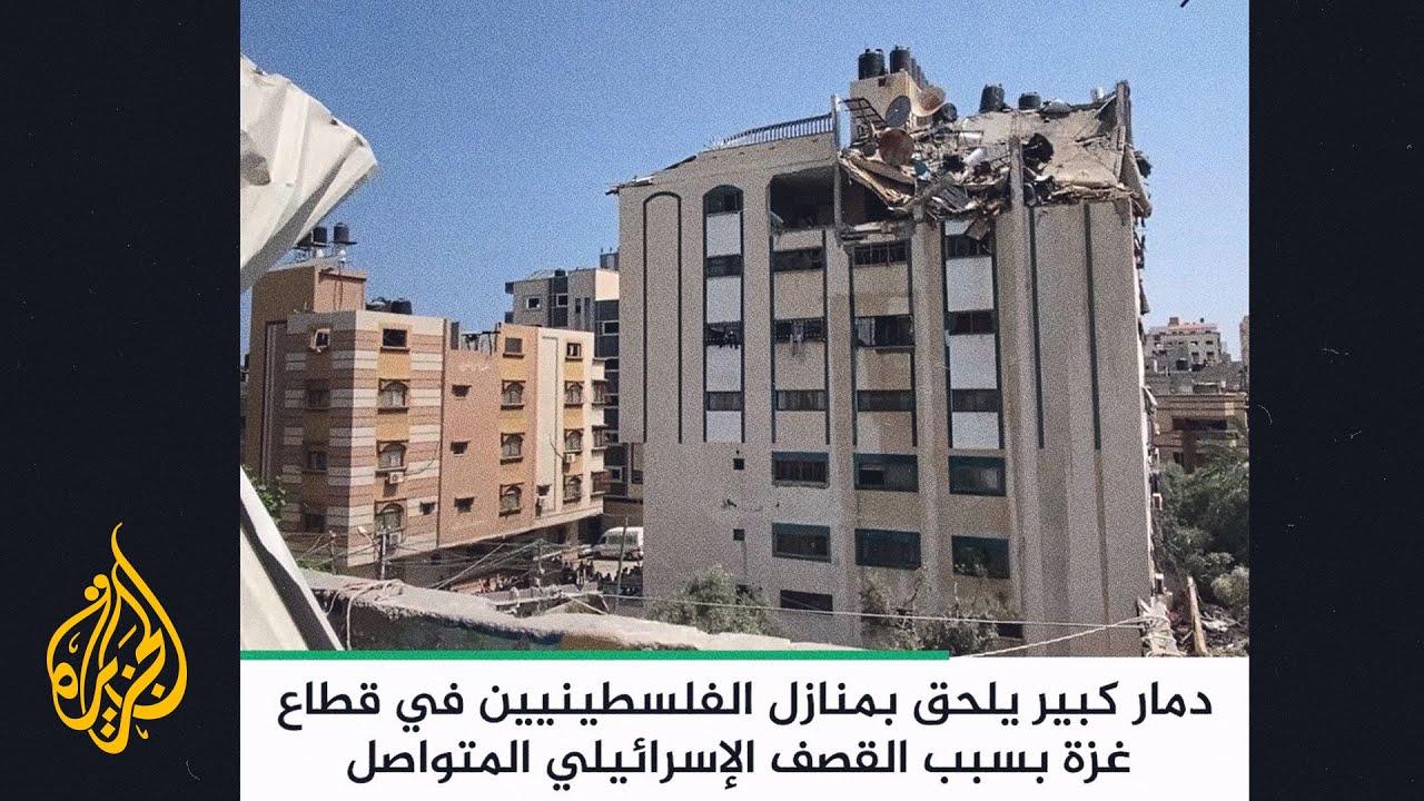 دمار كبير يلحق بمنازل الفلسطينيين في قطاع غزة بسبب القصف الإسرائيلي المتواصل  - نشر قبل 2 ساعة