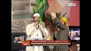 Milaad With Ummah   1437Ah/29th Dec 2015   Zulfiqar Ali Hussaini