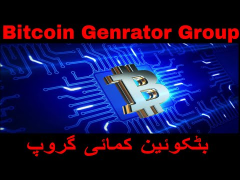 Bitcoin Generator Group