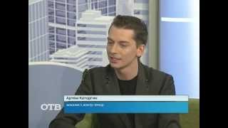Всем Голосам голос: контртенор Артём Каторгин (31.03.14)