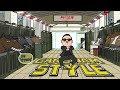 أغنية تحميل اغنية GANGNAM STYLE بجودة Mp3 320k برابط مباشر mp3