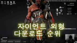 자이언트 포토앨범 순위