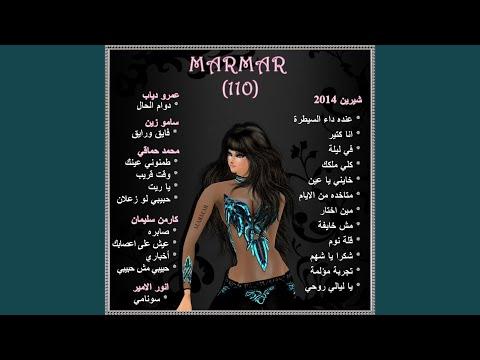 Shokran Ya Shahem (feat. Shareen)
