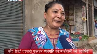 BUSINESS TODAY_2075_02_06 - NEWS24 TV