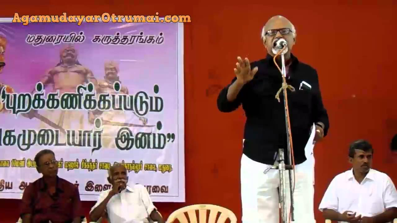 Arappaa tamilan speech on conference about Continuous boycotting of  Agamudayar caste by Agamudayar Otrumai