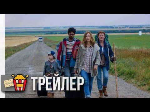 СОЖГИ СВОИ КАРТЫ — Русский трейлер | 2016 | Новые трейлеры