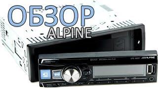 Подбор Alpine 2018. Настройки Alpine UTE-92BT, CDE-193BT, CDE-195BT