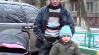клип для сына