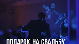 Шоу мыльных пузырей на свадьбу Москва